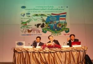 งานสัมมนา Thai Farmer Think Global
